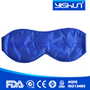 /product-detail/cosmetic-gel-pvc-facial-mask-60317567053.html