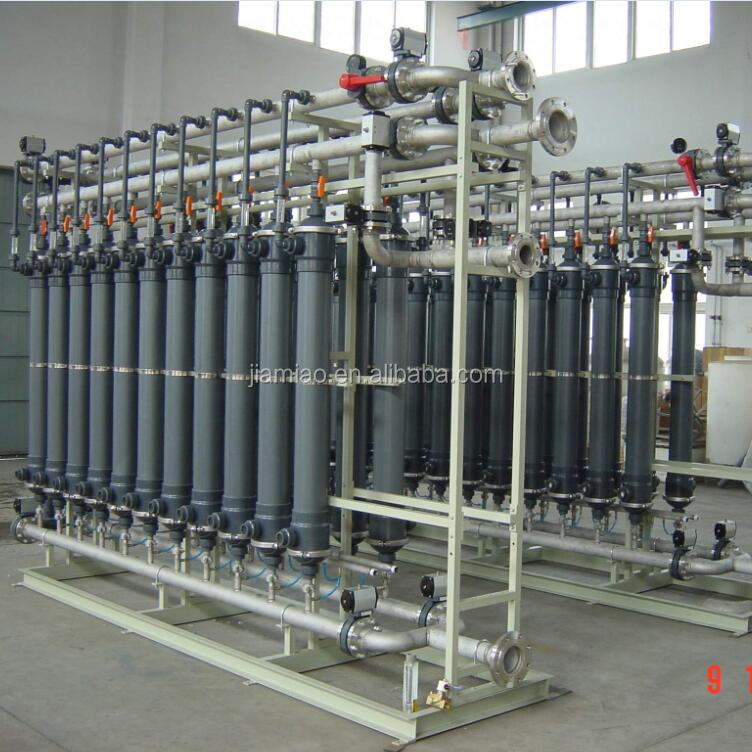Long service life ultra filtration system