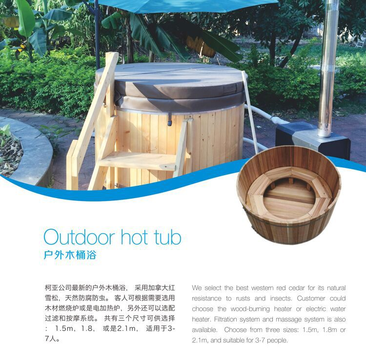 772db1e6c20 Good Quality Red Cedar Outdoor Hot Tub With Spa Function For Sale ...