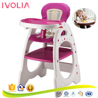 Baby High Chair 3 IN 1 Multifunctional Plastic Highchair Kids dinner Chair with Rocker