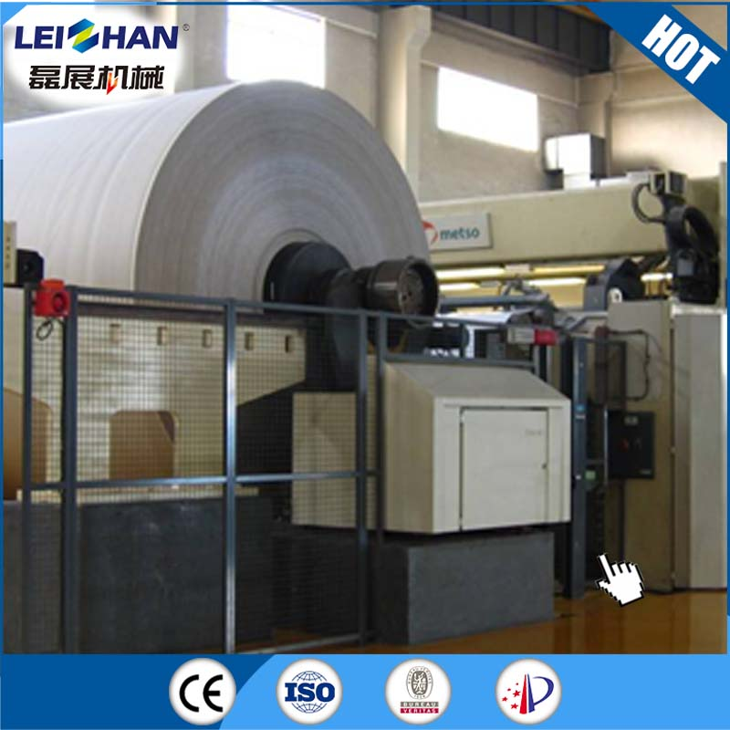 a4 waste paper recycling processing machine