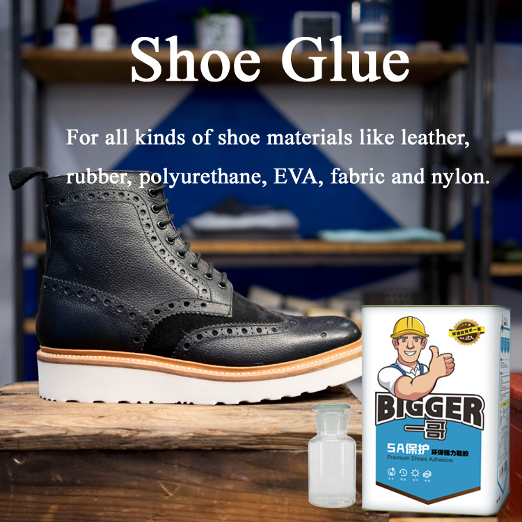 BIGGER multi functional shoes materials PU adhesive glue