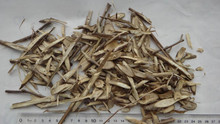 Dried Siberian ginseng herb