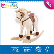 Bouncing Wooden Children Rocking Horse Width Handles For Kids AT11966