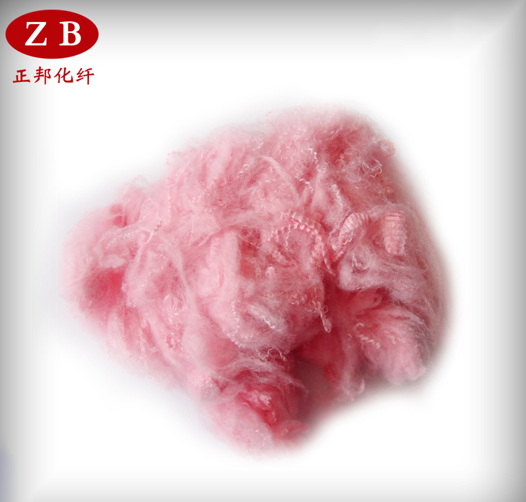 recycled psf pet polyester fiber price with good price