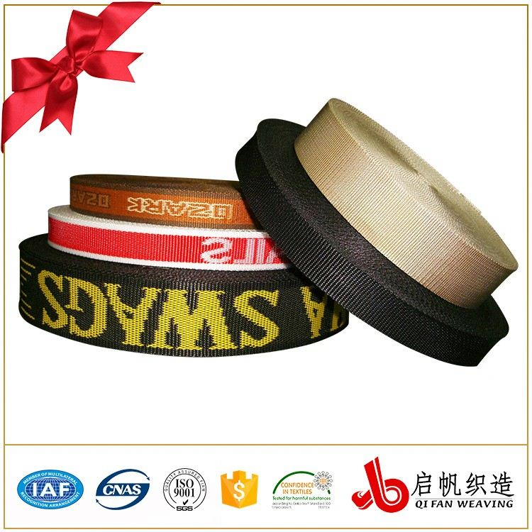 Weaving jacquard sewing elastic webbing tape band for underwear