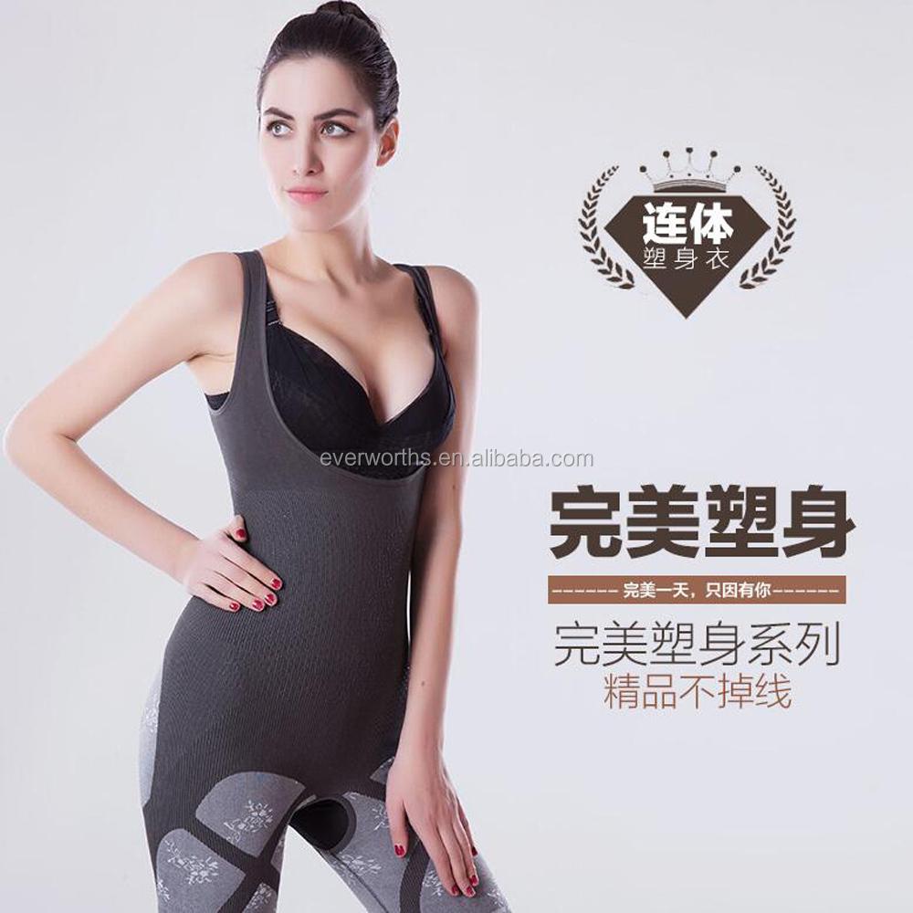 BAMBOO CHARCOAL INSTANT SLIM Full Body Suit Long Leg Shapewear Shaper Girdle