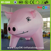 advertising inflatable cartoon character pink pig costume balloons