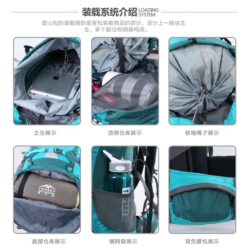 5f692a254f910 Topsky 5L fanny pack sport bag Waterproof women bag military equipment Sports  waist bag belt bag men mochilas coach handbagsUSD 17.90 piece