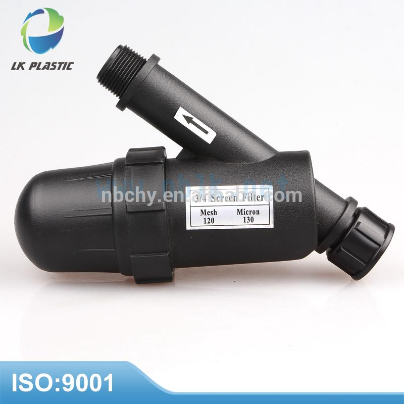 Best Price Plastic Screen Disc Filter For Water Drip Irrigation System