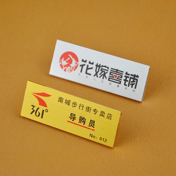 Nome Logos Quadrado de alta Qualidade Emblemas De Metal Personalizados, Emblemas de Metal