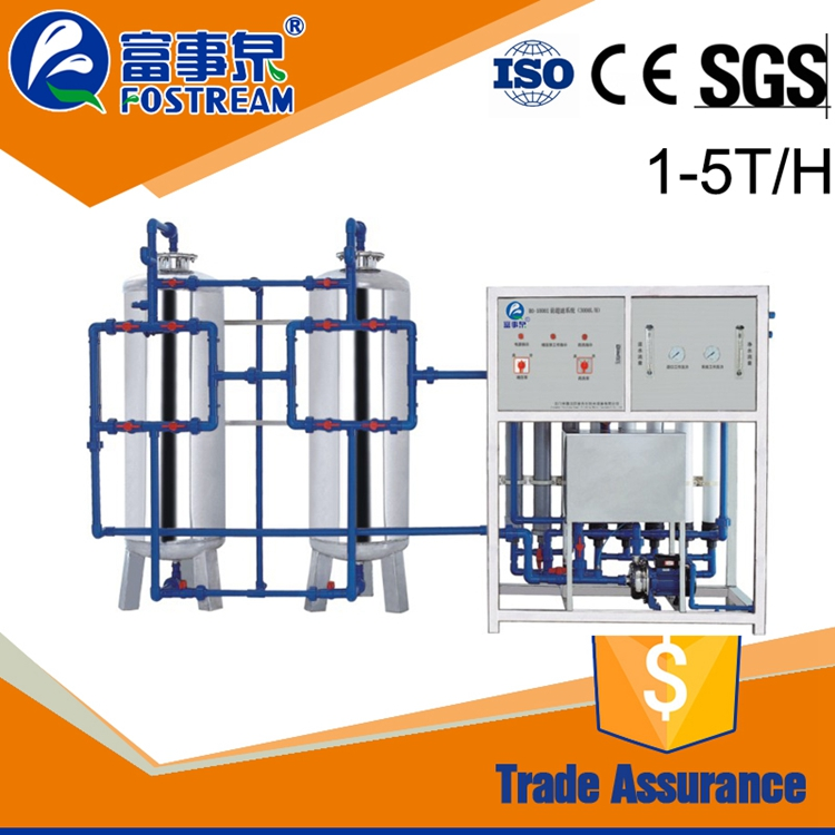 Fostream lab water purification system, ro water purification plant cost