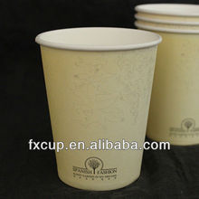 9oz disposable paper tea cup