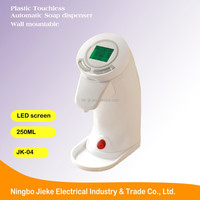 CE ROHS approved 250ml ABS Plastic with LCD screen infrared touchless wall mounted automatic soap dispenser