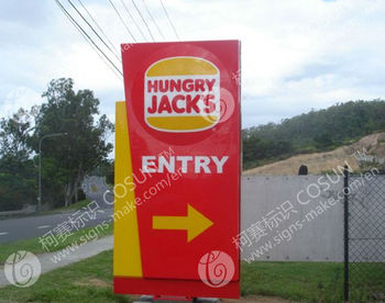 outdoor fast food shop sign