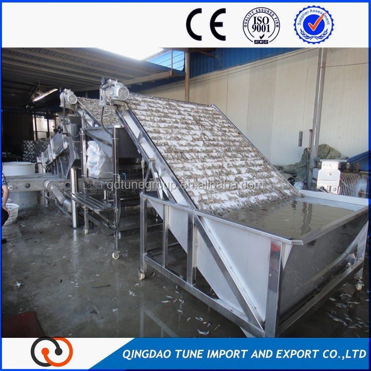1500KG/H shrimp washing grading machine/shrimp processing equipment/Lobster Sorting Grader