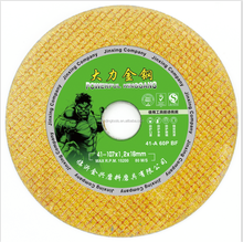 107x1.2x16mm double nets cutting wheel price