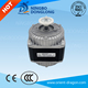 DL CE CHINA COMPANY fan coil motor