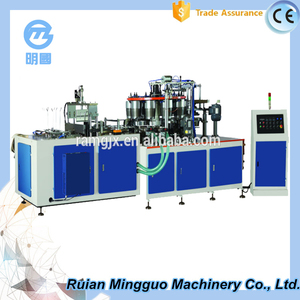 Disposable paper bucket making machine