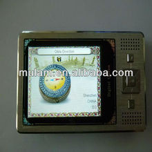 al holy quran player mp4 with auto qibla finder