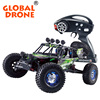 FY03 1:12 RTR RC High Speed car SUV off-road full proportional model rc bigfoot truck