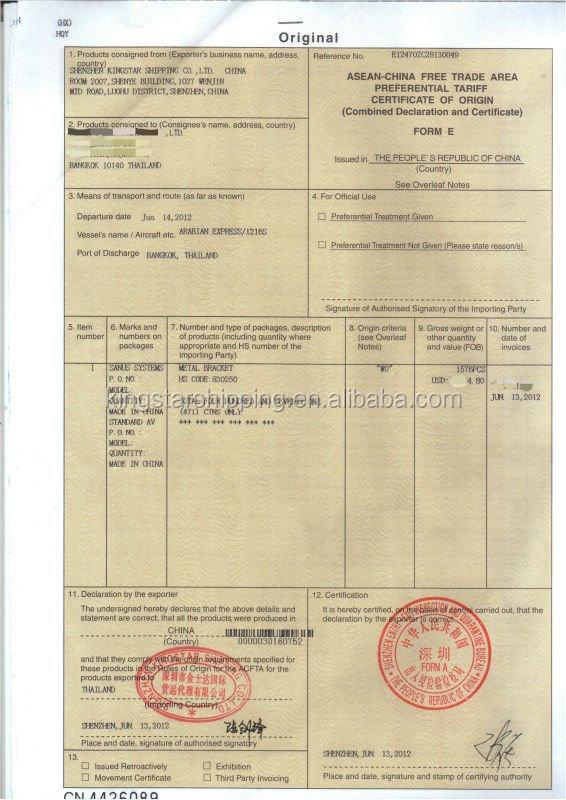 Finden Sie Hohe Qualität Sgs Saso Zertifikat Coc Übereinstimmung ...