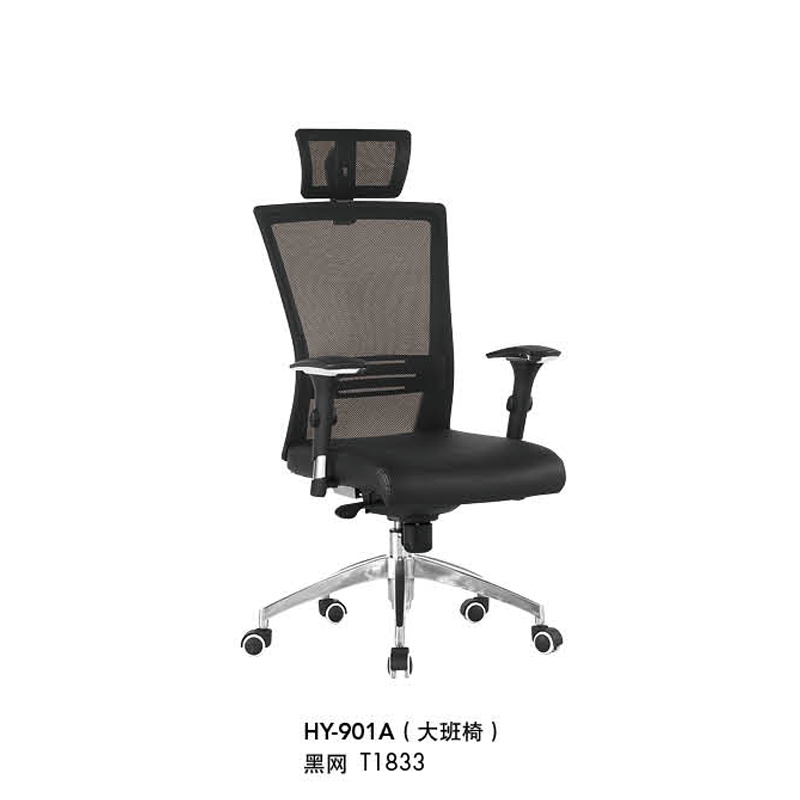 Morden Black Office Mid-Back Swivel Chair Mesh Executive Chair