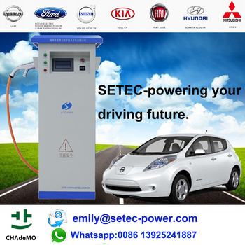 50kw Electric Car Charging Station With Ccs Type 2 Plug