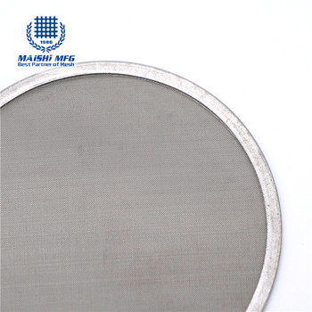 Stainless Steel Wire Net Filter Disc