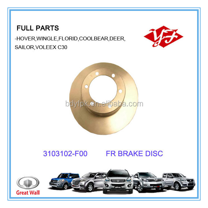 3103102-F00 for Great Wall Safe brake disc