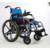 china wheelchair wholesalers lightweight aluninum electric wheel chair