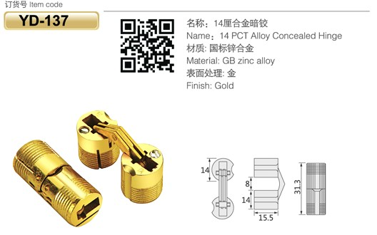 Hot Sell Decorative Small Hinges/barrel Box Hinges - Buy Decorative Hinges  For Small Boxes,Small Concealed Hinges For Jewelry Box,Zince Alloy Hidden