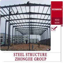 low cost steel structure office building industrial function hall steel fabrication workshop design