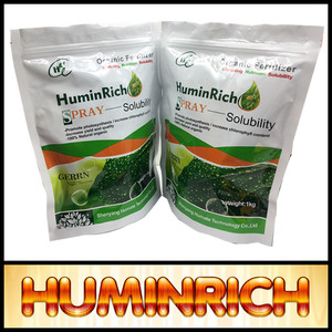 """HuminRich"" Deep Irrigation Water Soluble 45% 50% 60% 70% 80% Amino Acid Organic Fertilizer High Free Amino Acids"