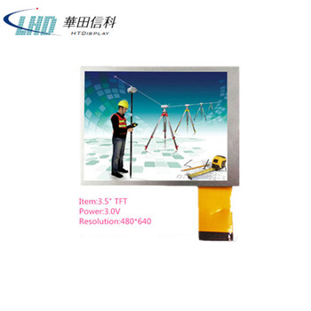 "3.5"" 320*240 TFT QVGA LCD Module without touch TFT display"