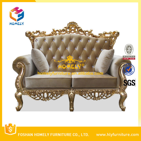 High quality royal on sell double seat sofa