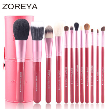 zh12 4colors synthetic barrel packing brush makeup set