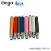 100% Original Smok 650/1100mAh eGo USB Passthrough Battery