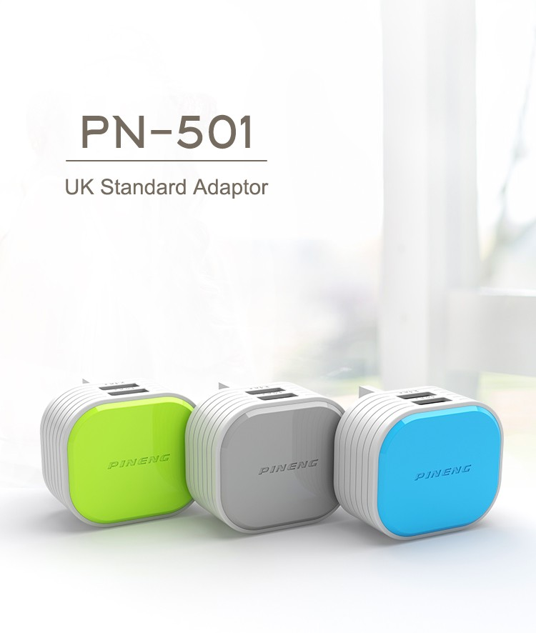 PINENG high quality UK Standard dual USB adapter for mobile phones