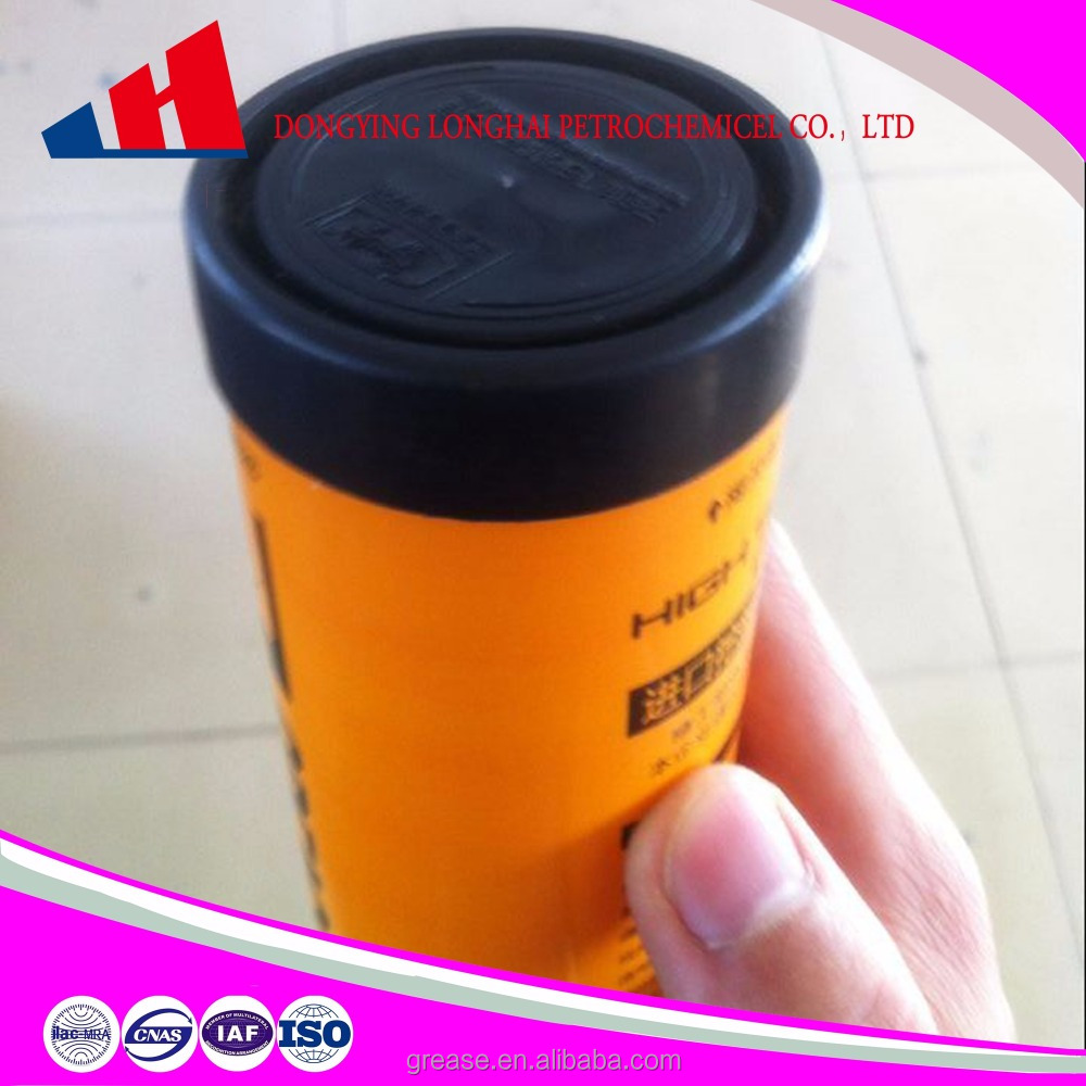 Grease Tube,Grease Cartridge for grease gun,grease nipple