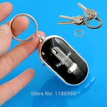 Key Finder Locator Black LED Find Lost Keys Chain Keychain Whistle Sound Control