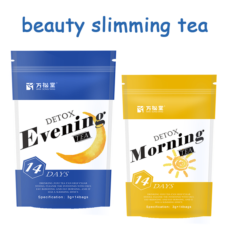 Wansongtang Slimming Tea Natural Herbal Remedy of Weight Loss Body Slim Green Tea Herbs Blending Diet Tea Chinese Traditional