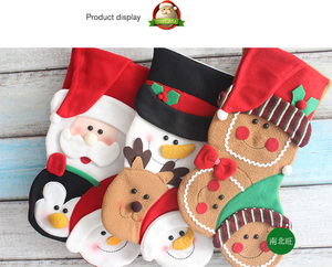 Artificial home decor hanging sock party tree decorative ornaments felt plaid pet christmas stocking good gift crafts decoration