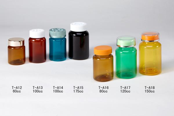 Pharmaceutical colored pet plastic capsule pill bottle for Small pill bottles