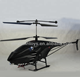 Large size 3.5channel Metal Alloy remote control helicopter with gyro