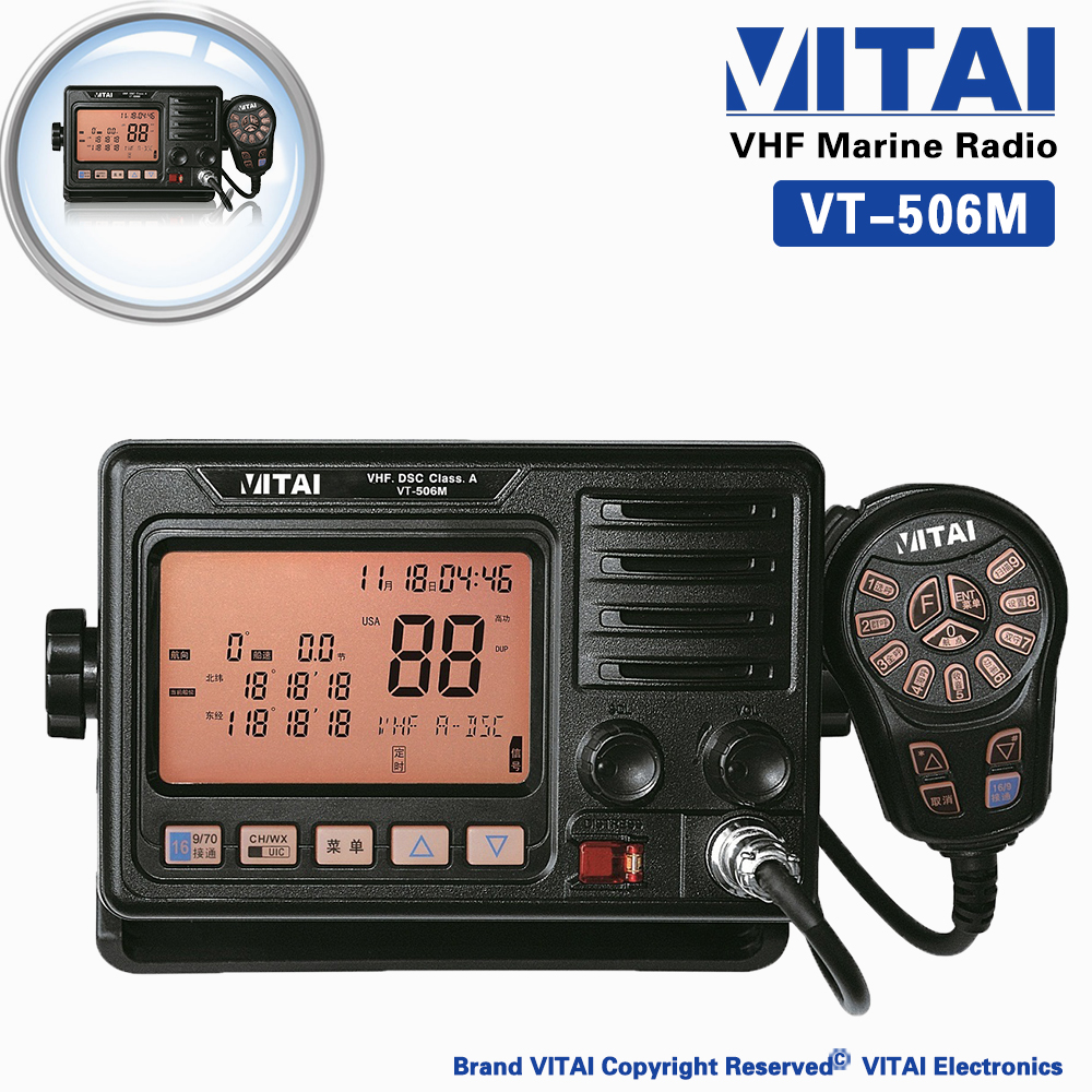 VITAI VT-506M Waterproof 25w VHF 40 sea miles Marine Mobile Radio