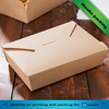 food grade brown kraft paper take away food packaging box