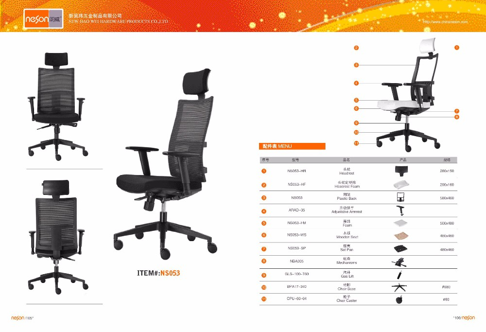 Swivel Recliner Chair Parts And Chair Fitting Chair