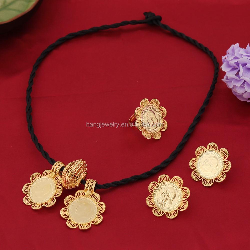 Coin Jewelry 24k Saudi Dubai Gold Jewelry Muslim Wedding Jewelry ...