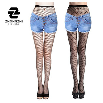 47cc7144468 Fishnets Tights Stockings Socks For Women Black - Buy Ladies ...